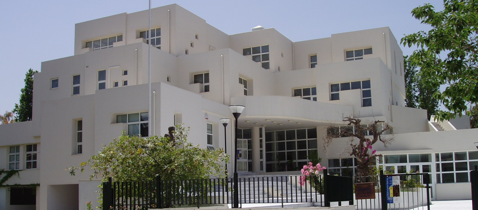 Cultural Center of Chania